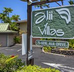Welcome to Alii Villas