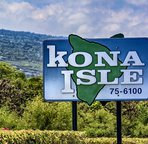 Welcome to Kona Isle! Located approx 2 miles from Kona Town