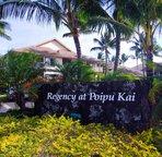 Entrance to Regency at Poipu Kai Resort