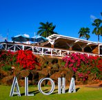 Poipu Athletic Club Access Included!