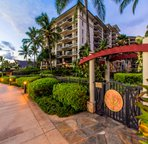 The Entrance to the Beach Villas from the Ko Olina's Lagoon Two